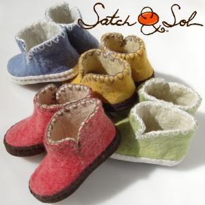 Satch & Sol